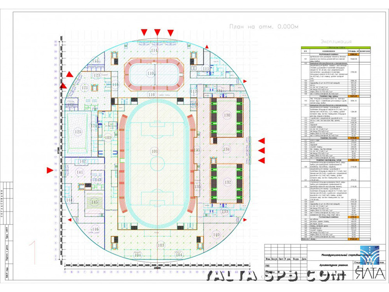 sport-kompleks-salehard_28